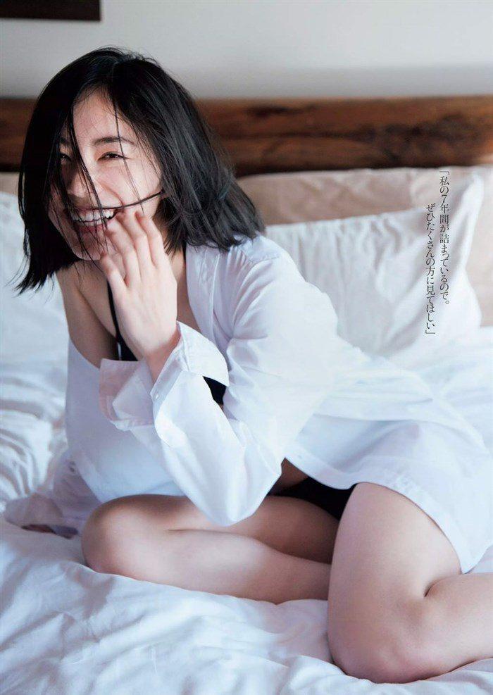 【画像】SKE松井珠理奈が手ぶらまでしてるのに話題性に欠けてて可哀そうww0007manshu