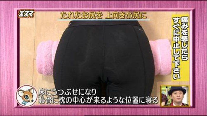 【画像】宇賀なつみアナのはち切れそうなお尻のパン線を探した結果wwww0034manshu