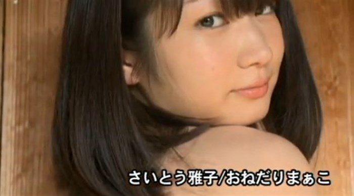 【画像】さいとう雅子とかいうロリ顔+プリ尻グラドル!DVDで過激におねだりww0004manshu