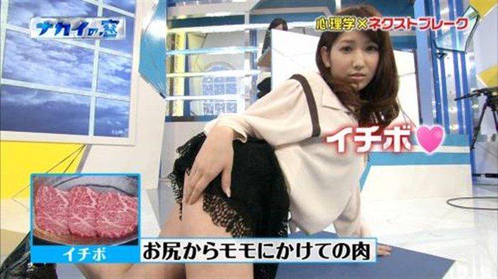 【画像】グラビアアイドル亜里沙がテレビで乳を鷲掴みされててくっそエロいwwww0121manshu