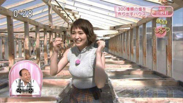 【画像】岡本玲ちゃんのひっそりリリースされたエロいグラビアをまとめました。0198manshu