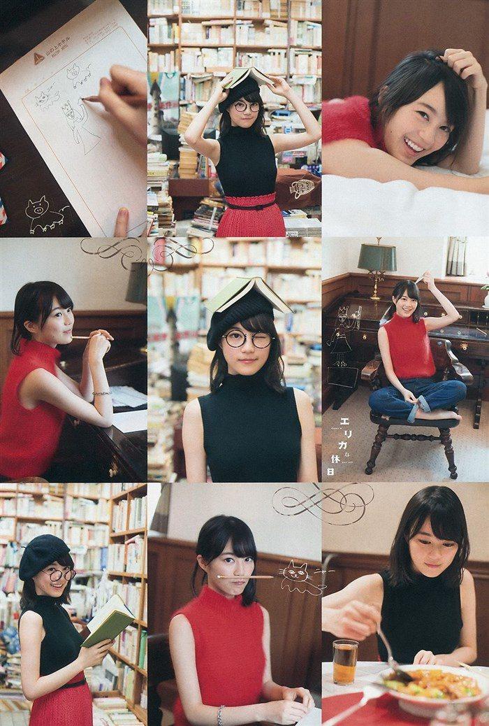 【高画質画像】乃木坂生田絵梨花ちゃんの華奢なボディにお椀型のおっぱいがイイ!0048manshu