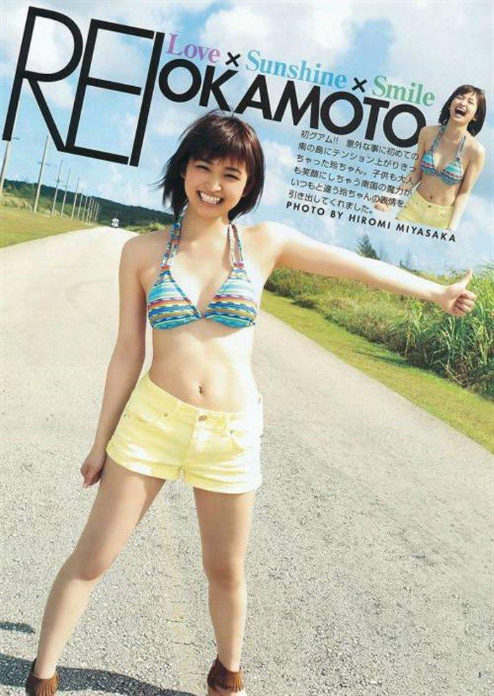 【画像】岡本玲ちゃんのひっそりリリースされたエロいグラビアをまとめました。0222manshu