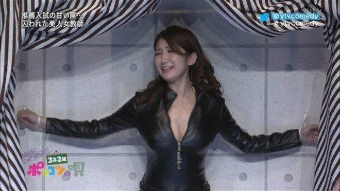 【画像】グラビアアイドル亜里沙がテレビで乳を鷲掴みされててくっそエロいwwww0115manshu