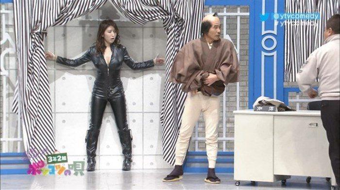 【画像】グラビアアイドル亜里沙がテレビで乳を鷲掴みされててくっそエロいwwww0034manshu