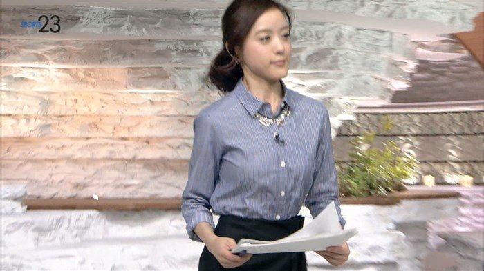 【画像】news23古谷有美アナの地味にぷっくりした着衣おっぱいキャプwww0015manshu