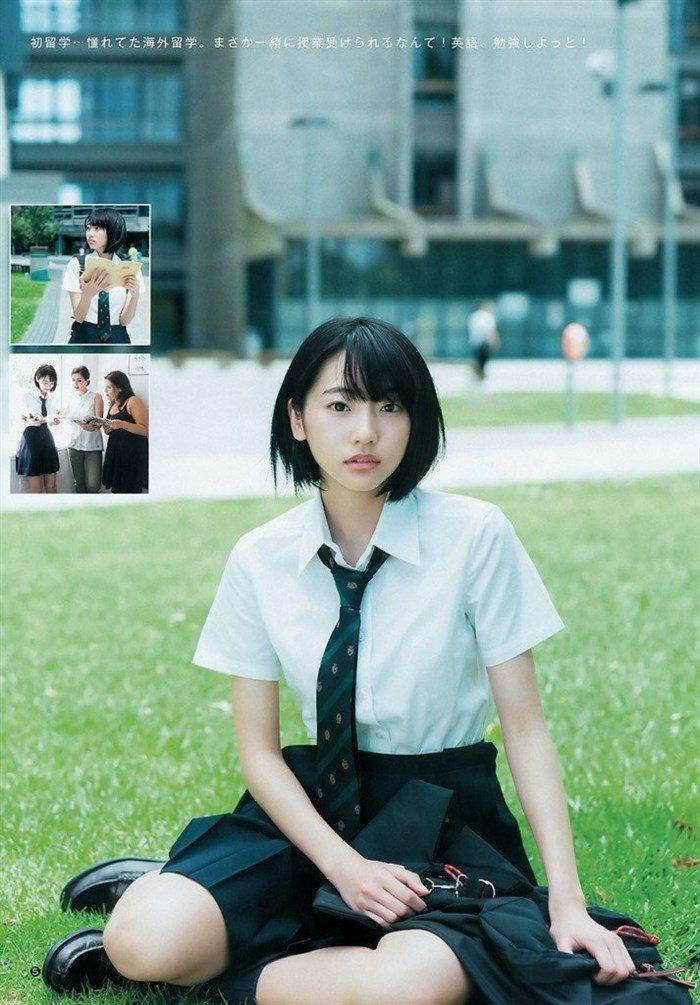 【画像】武田玲奈の身体が堪能できるマガジングラビアまとめはこちらwww0058manshu