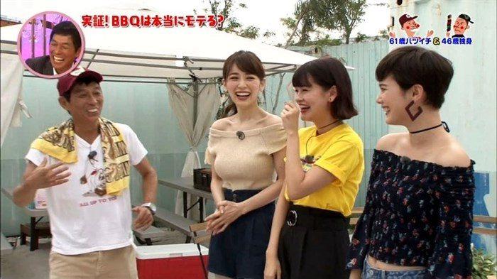 【画像】泉里香の着衣おっぱいがとんでもなくとんがっててくっそエロい!!!0013manshu
