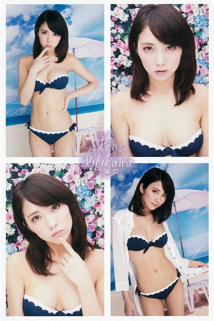 【画像】石川恋の乳首は使い込まれて黒い!?透けビーチク画像で検証!0056manshu