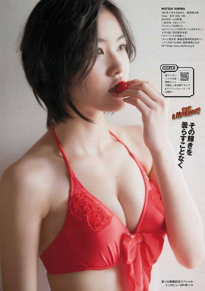 【画像】SKE松井珠理奈の成長した破廉恥ボディを高画質でご堪能下さい0089manshu