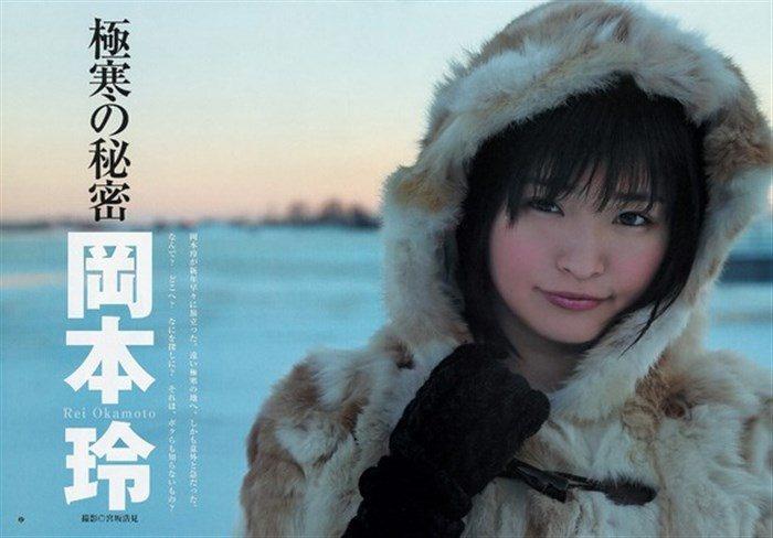 【画像】岡本玲ちゃんのひっそりリリースされたエロいグラビアをまとめました。0099manshu