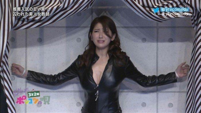【画像】グラビアアイドル亜里沙がテレビで乳を鷲掴みされててくっそエロいwwww0023manshu