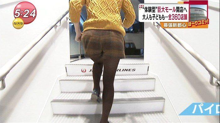 【画像】news23古谷有美アナの地味にぷっくりした着衣おっぱいキャプwww0021manshu