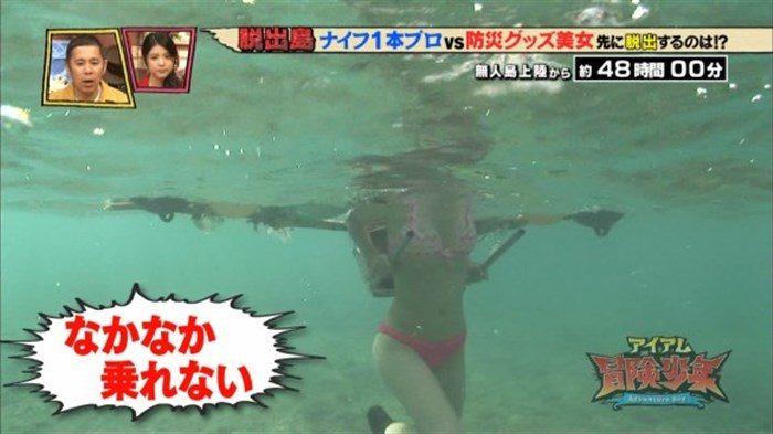 【画像】岡本玲ちゃんのひっそりリリースされたエロいグラビアをまとめました。0141manshu
