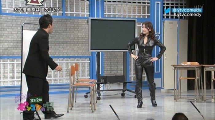 【画像】グラビアアイドル亜里沙がテレビで乳を鷲掴みされててくっそエロいwwww0019manshu