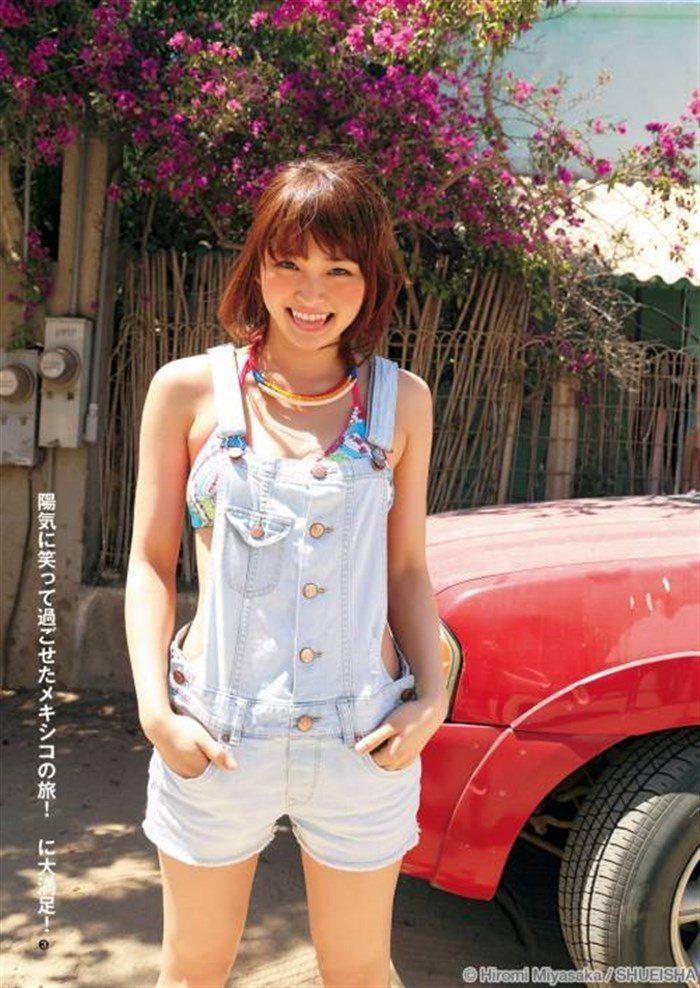 【画像】岡本玲ちゃんのひっそりリリースされたエロいグラビアをまとめました。0217manshu