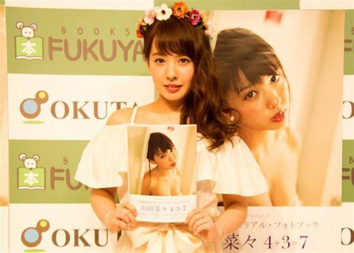 【画像】山田菜々が写真集で魅惑のランジェリー姿を大公開!!!0011manshu