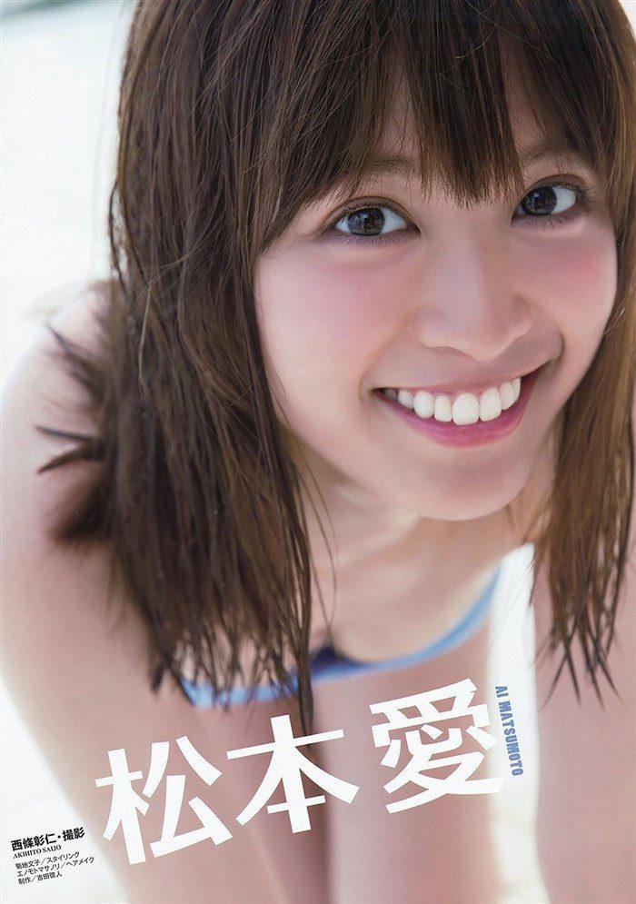 【画像】松本愛ちゃんのランジェリーカタログがエッロ過ぎてすこwwwww0024manshu