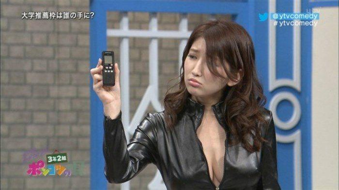 【画像】グラビアアイドル亜里沙がテレビで乳を鷲掴みされててくっそエロいwwww0048manshu