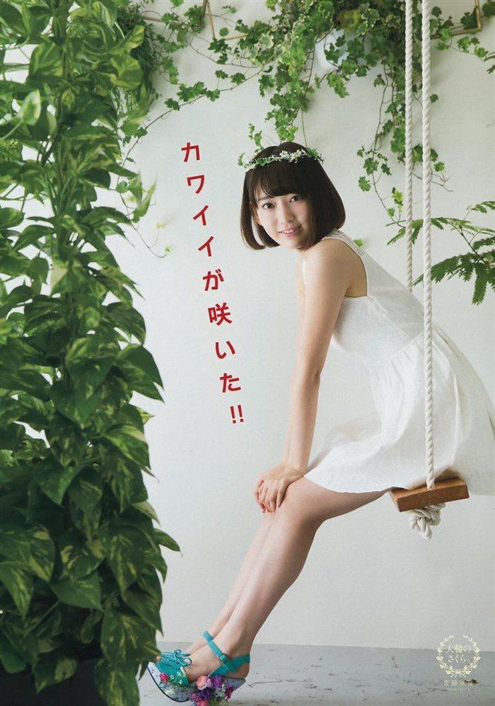 【画像】HKT宮脇咲良ちゃんの大人ボディが遂に完成!これは勃起不可避ですわ…。0052manshu