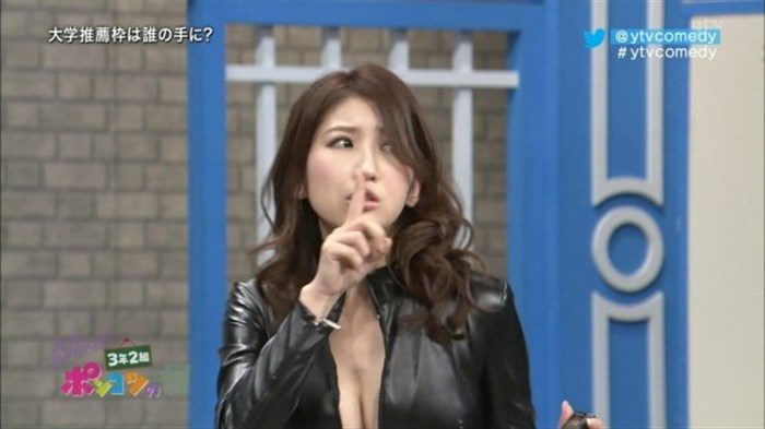 【画像】グラビアアイドル亜里沙がテレビで乳を鷲掴みされててくっそエロいwwww0049manshu