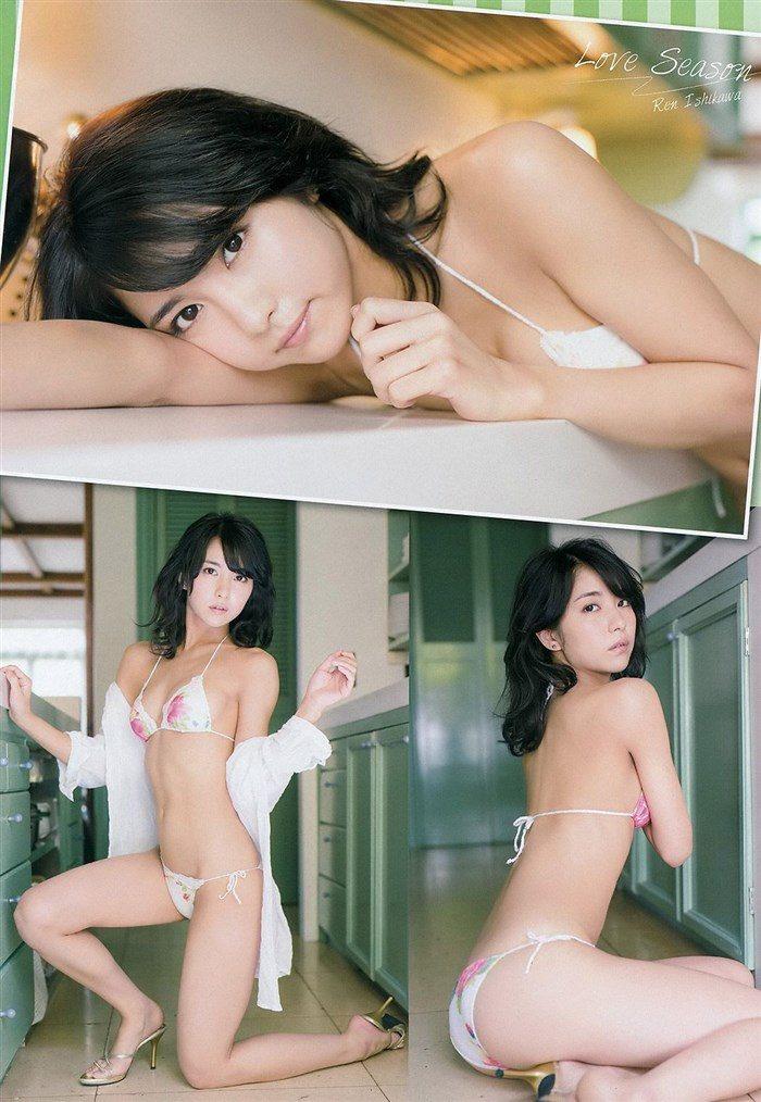 【画像】石川恋の乳首は使い込まれて黒い!?透けビーチク画像で検証!0064manshu