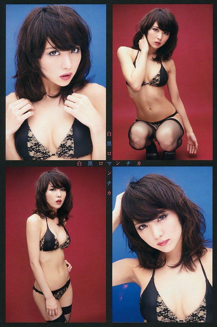 【画像】石川恋の乳首は使い込まれて黒い!?透けビーチク画像で検証!0067manshu