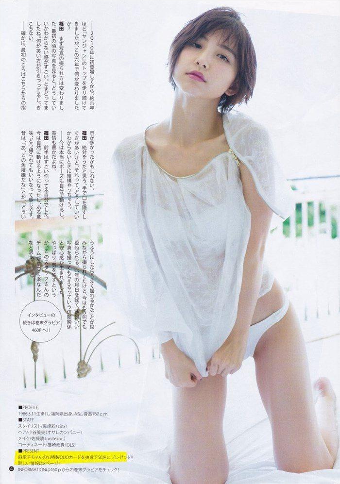 【画像】篠田麻里子さん 全盛期の水着グラビアがエロ過ぎたと話題に!完全にokazuグラビア0003manshu