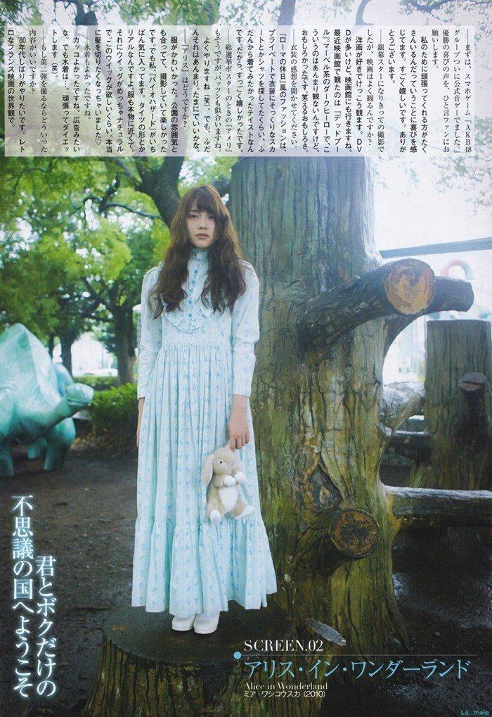 【フルコンプ画像】入山杏奈ちゃんの大人ボディを堪能するにはこの142枚で!!0123manshu