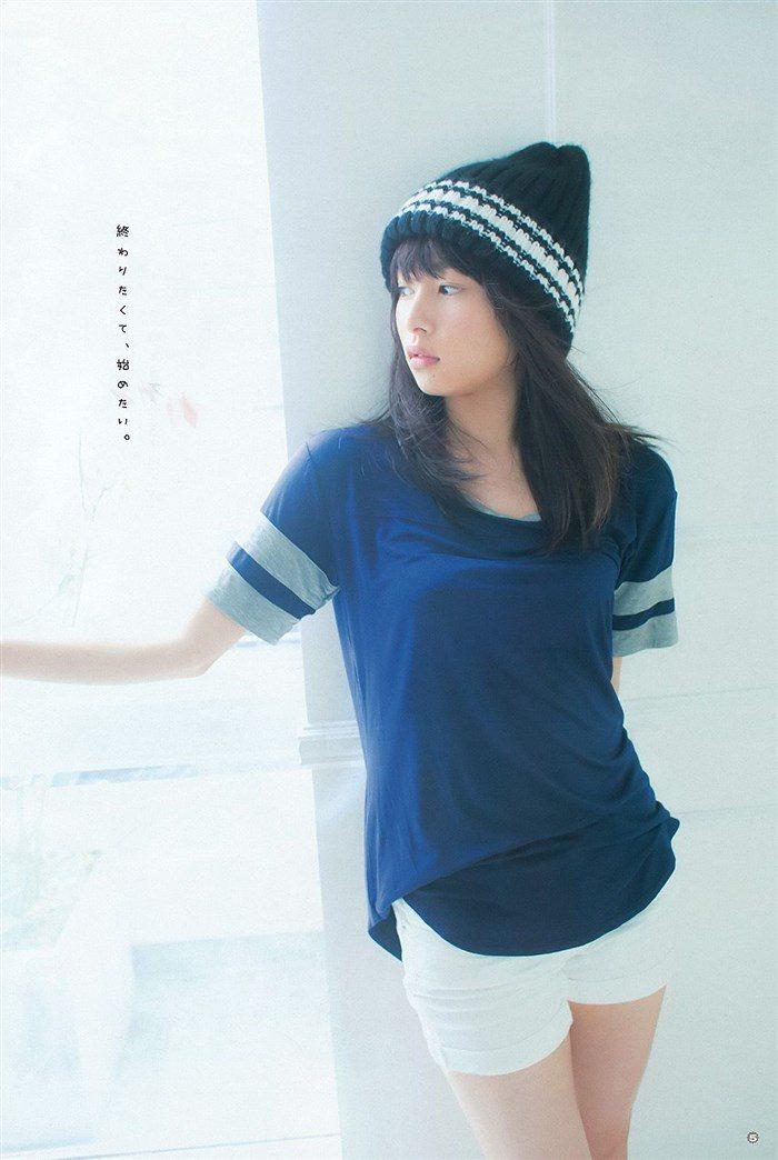 【画像】桜井日奈子の可愛すぎる写真集で萌え死にたい奴ちょっと来い!!0013manshu