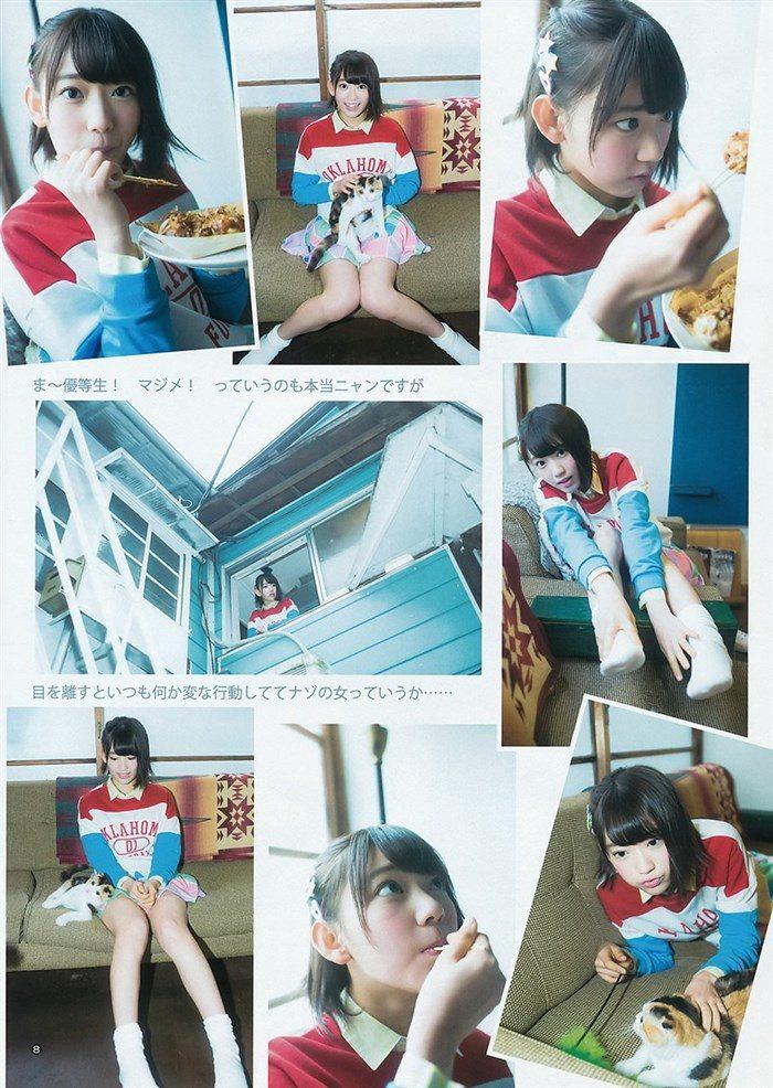 【画像】HKT宮脇咲良ちゃんの大人ボディが遂に完成!これは勃起不可避ですわ…。0015manshu