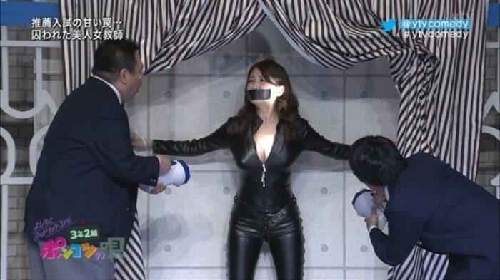 【画像】グラビアアイドル亜里沙がテレビで乳を鷲掴みされててくっそエロいwwww0087manshu