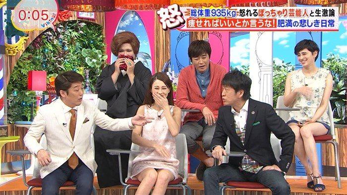 【画像】ダレノガレ明美さん、バラエティー番組で見せパンツを晒す辱めwwww0012manshu