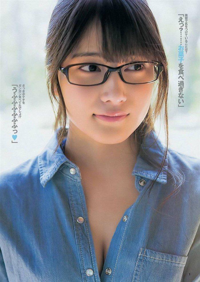 【フルコンプ画像】入山杏奈ちゃんの大人ボディを堪能するにはこの142枚で!!0022manshu