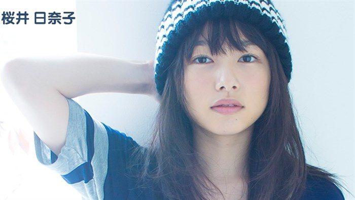 【画像】桜井日奈子の可愛すぎる写真集で萌え死にたい奴ちょっと来い!!0001manshu