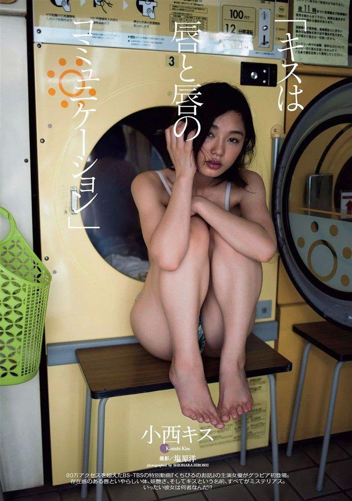 【画像】小西キスとかいう唇とボディがぐうエロい女wwwwwww0021manshu
