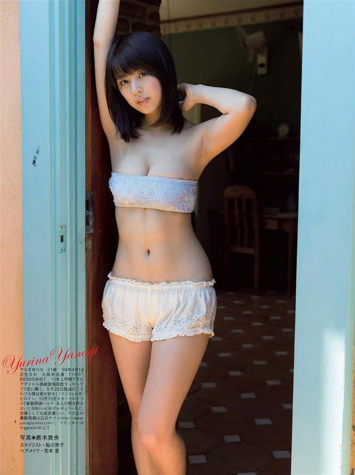 【画像】柳ゆり菜 出来る限り高画質なグラビア画像をまとめた58枚!!0005manshu