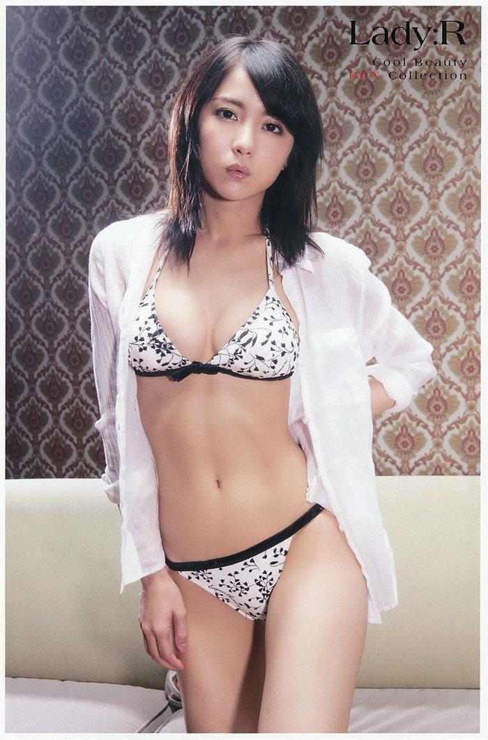 【画像】石川恋の乳首は使い込まれて黒い!?透けビーチク画像で検証!0125manshu