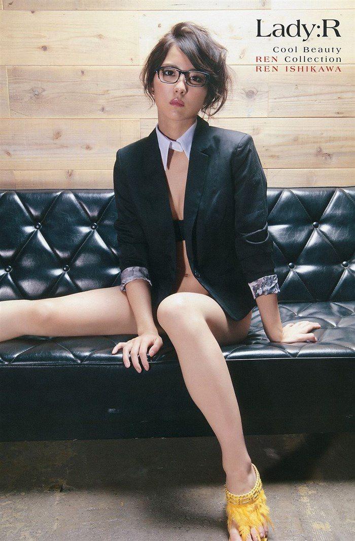 【画像】石川恋の乳首は使い込まれて黒い!?透けビーチク画像で検証!0075manshu