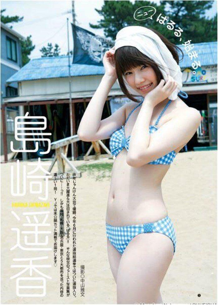 【画像】横山由依のMAXかわいい水着グラビアはこちらです0165manshu