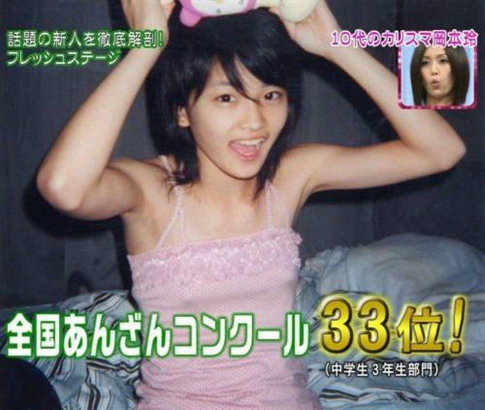 【画像】岡本玲ちゃんのひっそりリリースされたエロいグラビアをまとめました。0251manshu