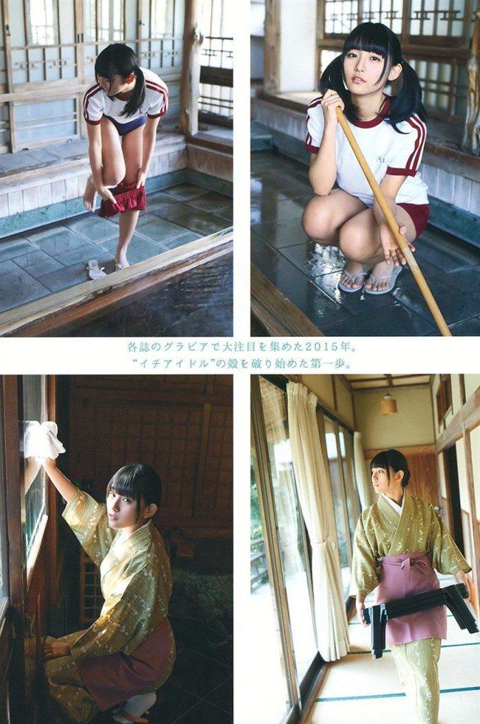 【画像】浅川梨奈のえっろいボディを堪能できる高画質写真まとめ!!0060manshu