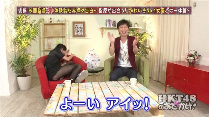 黒スト 黒タイツが似合う女子アナYouTube動画>3本 ->画像>539枚