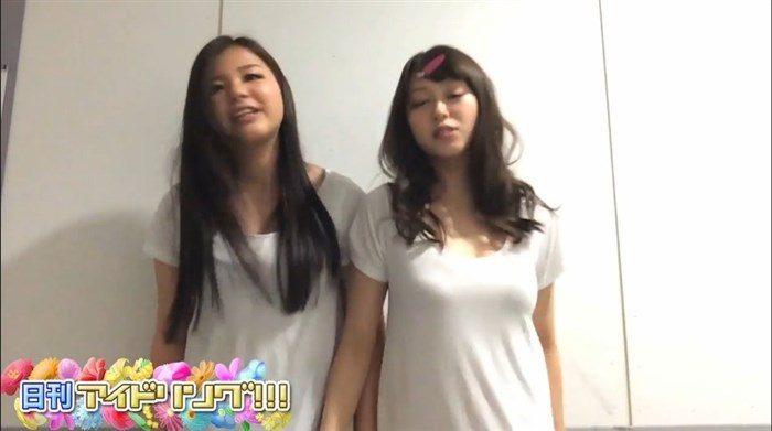 【画像】アイドリング!!!大川藍ちゃんが生下着で巨乳をアピールwwwww0011manshu