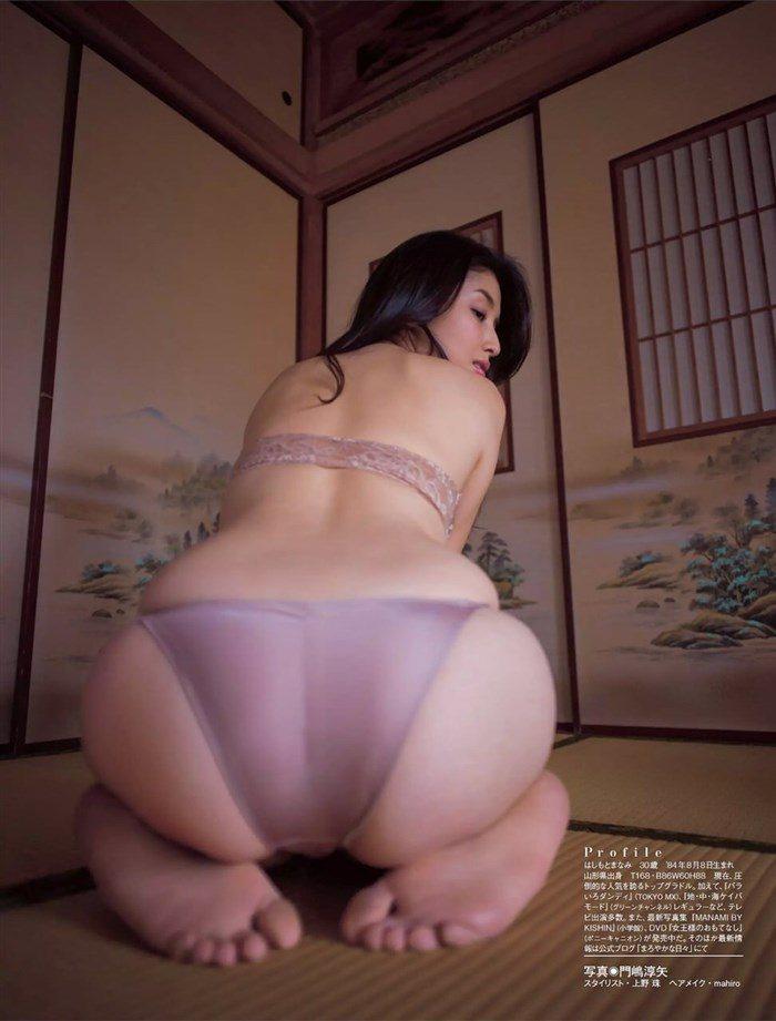【画像】橋本マナミネキ、グラビアで今にも具を晒す勢いwwwwwww0005manshu