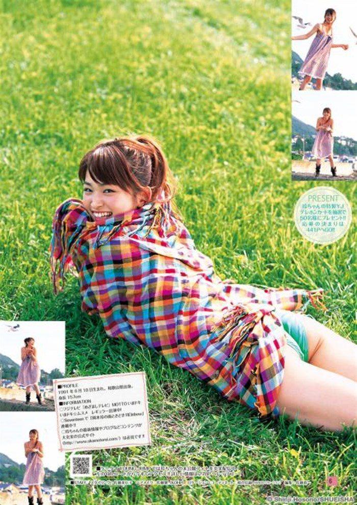 【画像】岡本玲ちゃんのひっそりリリースされたエロいグラビアをまとめました。0263manshu