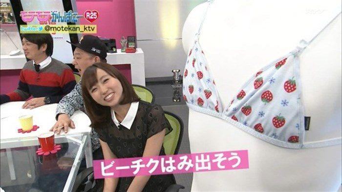 【画像】岡本玲ちゃんのひっそりリリースされたエロいグラビアをまとめました。0153manshu