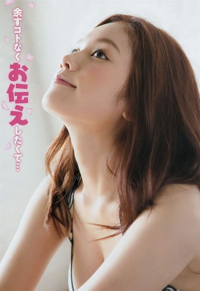 【高画質画像】筧美和子のおっぱいに挟まれてパイズリされる男がこの世に存在する事実!0014manshu