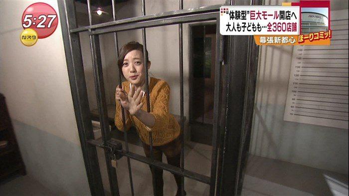 【画像】news23古谷有美アナの地味にぷっくりした着衣おっぱいキャプwww0033manshu