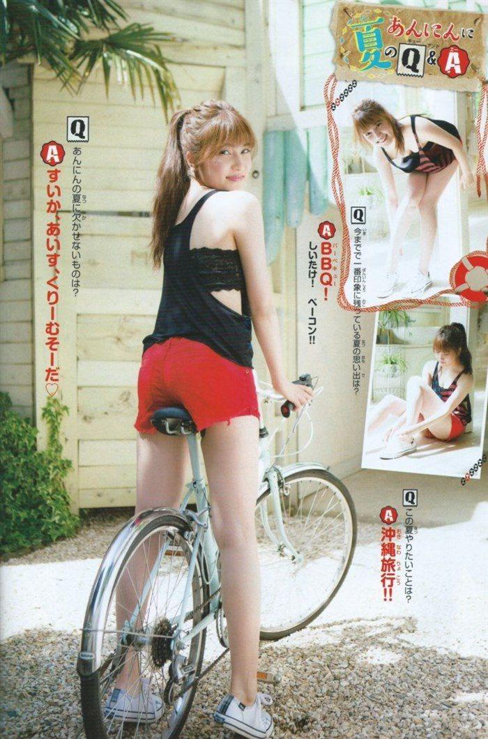 【フルコンプ画像】入山杏奈ちゃんの大人ボディを堪能するにはこの142枚で!!0072manshu